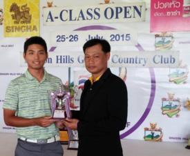 Amateur Golfer Trophy Presentation