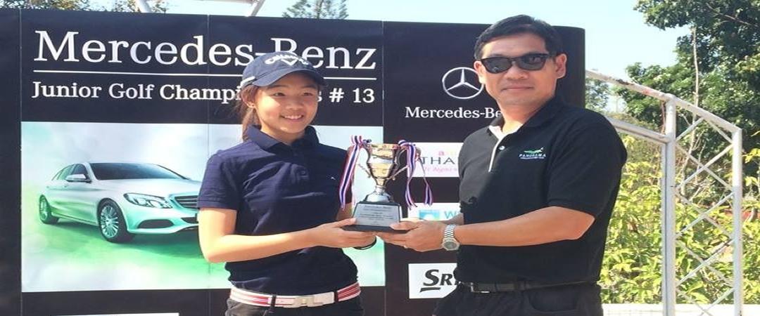 Golf Instructor Bangkok
